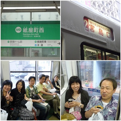 広島修学旅行130