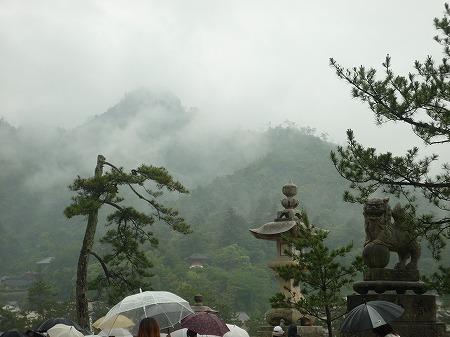 広島修学旅行142