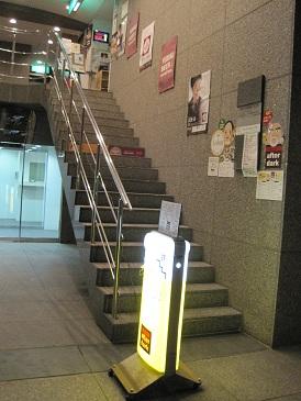 アフターダークカフェ/店