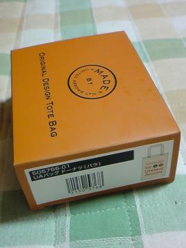 DSC00314_convert_20090724095220.jpg