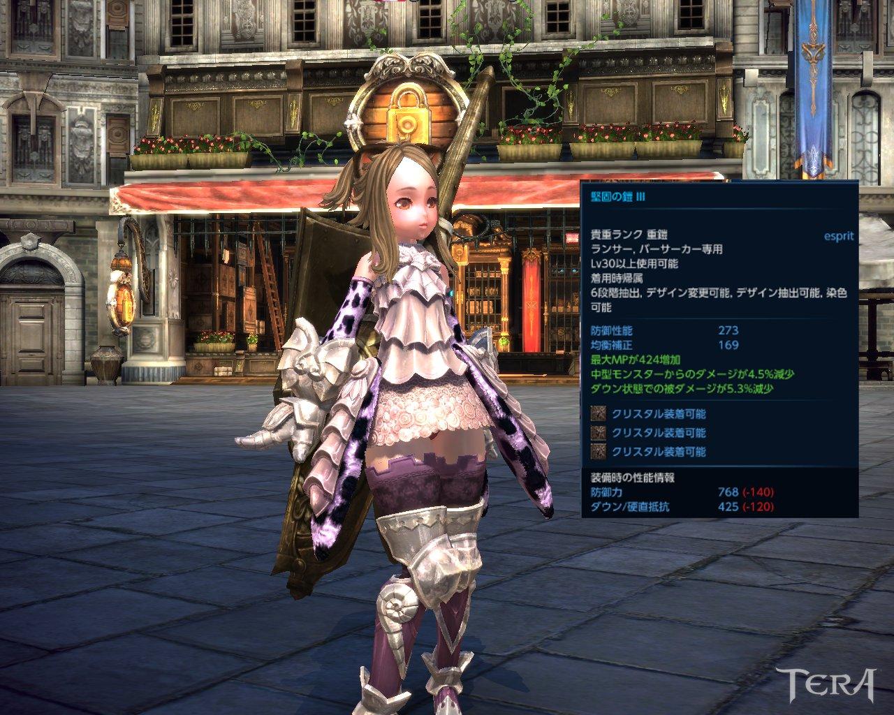 TERA_ScreenShot_20111105_084939.jpg