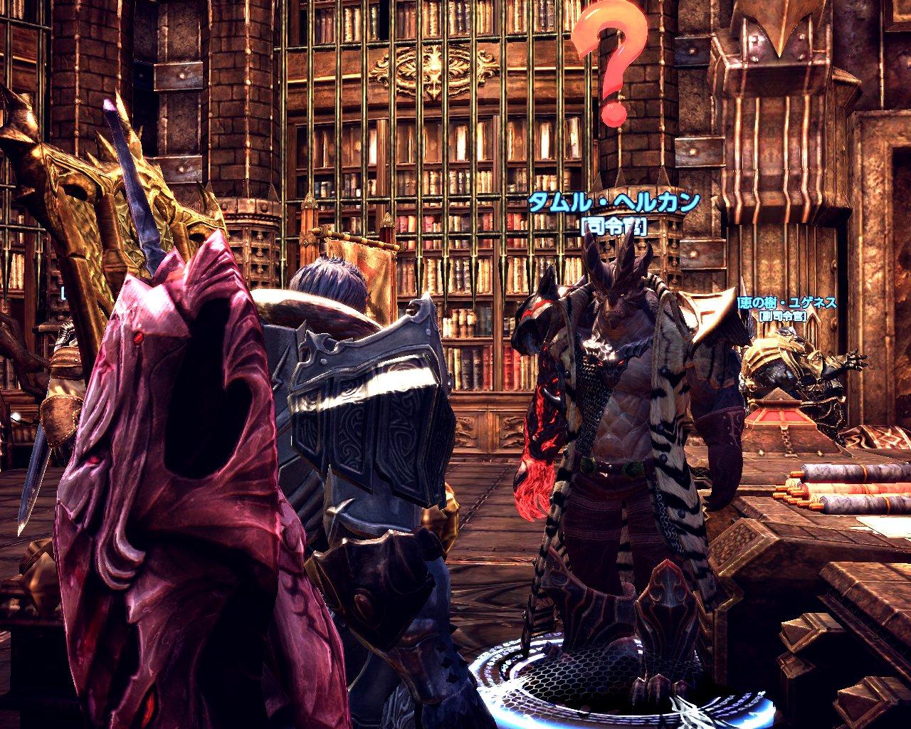 TERA_ScreenShot_20111121_220449.jpg