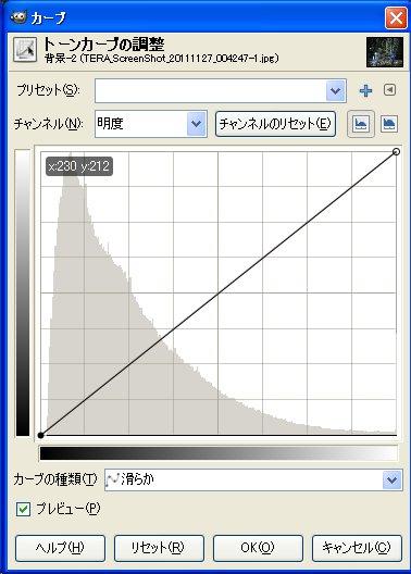 try-2.jpg