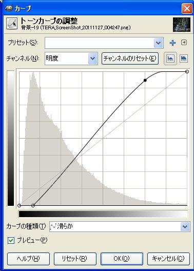 try-4.jpg