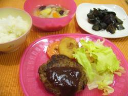 20090730夕食