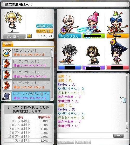 Maple120315_111032.jpg