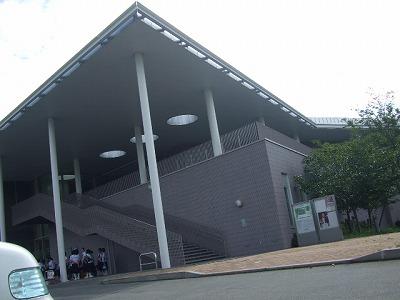 文化交流センター