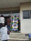 suzukake.jpg