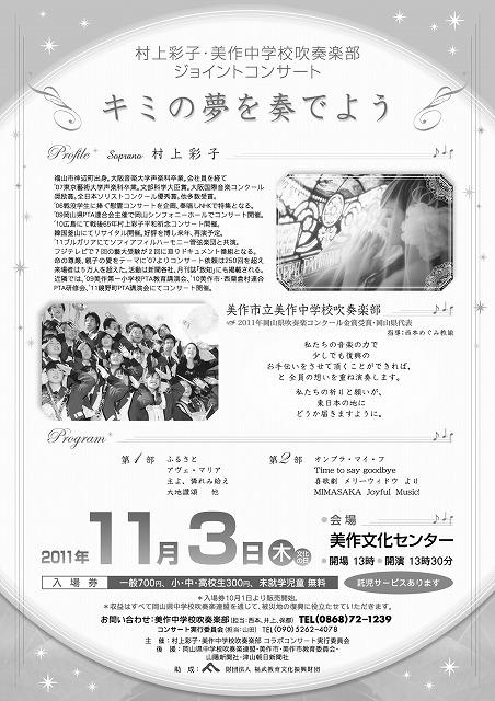 murakami.jpg