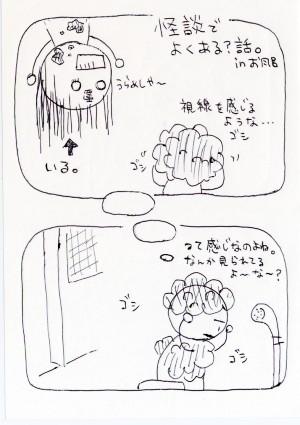 4l-033.jpg