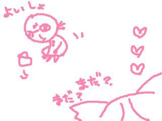 snap_dreamtravelers_20091060133.jpg
