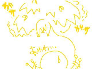 snap_dreamtravelers_200983225512.jpg