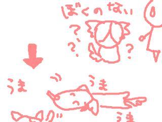 snap_dreamtravelers_20099004121.jpg