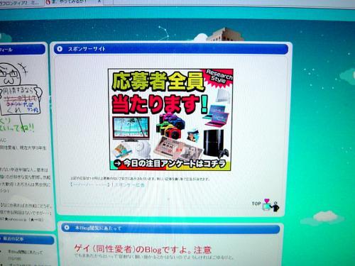 DSC00770.jpg