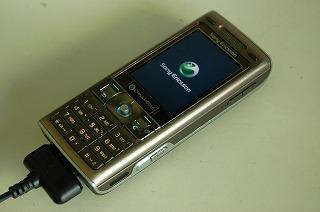 デモ鳥 携帯 091022