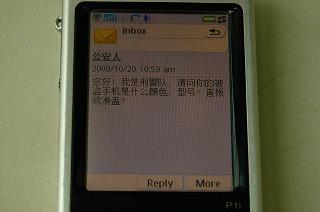 091021 メール
