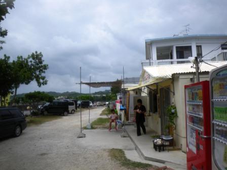 沖縄2009 014