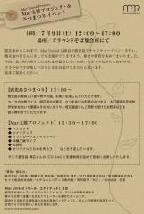 event_ishinomaki.jpg