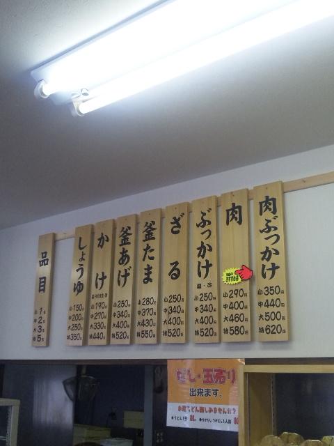 zenkan5.jpg