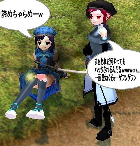 mabinogi_730.jpg