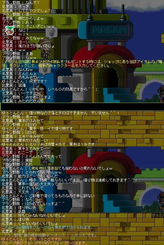 2011081902.jpg