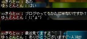2011081905.jpg