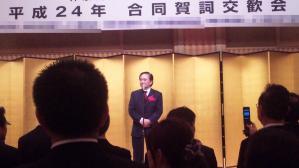 20120120kuroiwa1.jpg