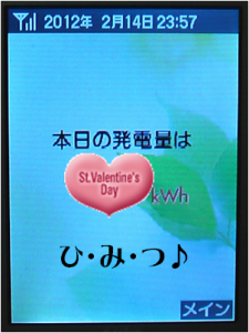20120214.png