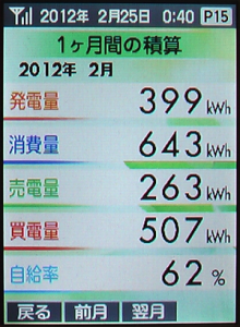 20120224-399.png