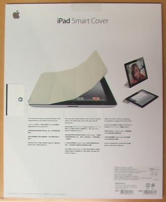 iPadSmartCover2.jpg