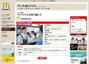 macBase1.png