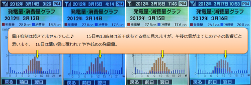 suii0313-0316.png