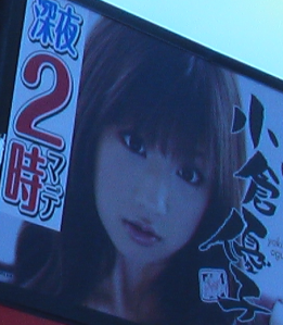 yu-korin1.png