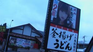 yu-korin3.jpg