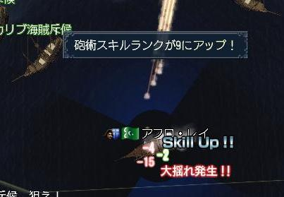 071209 153011砲術9