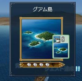 072909 062501グアム島