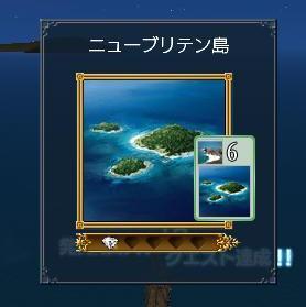 072809 205011ニューブリテン島
