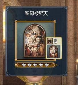 081509 082211聖母被昇天