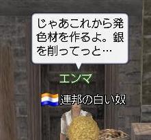 081909 061153花火イベント2