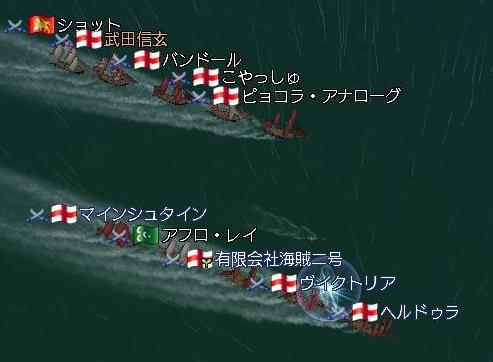 091309 202550艦隊PT