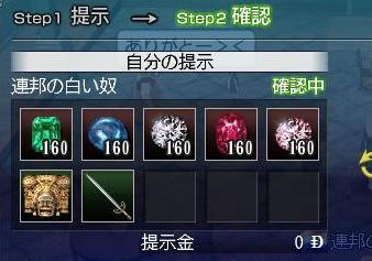 092709 001310ドレッサー賞