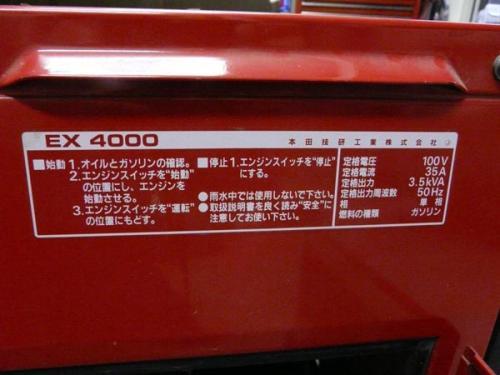 P1120048.jpg