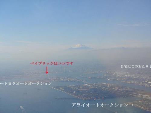 TokyoBay2.jpg