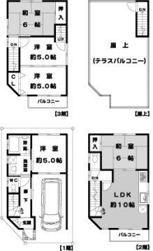 竹島3 角家