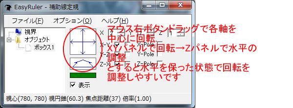 er120225_13.png
