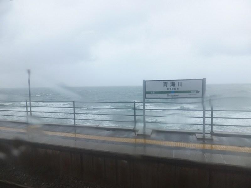 青海川にて
