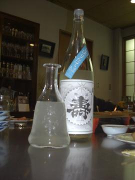 2012Shogatsu2