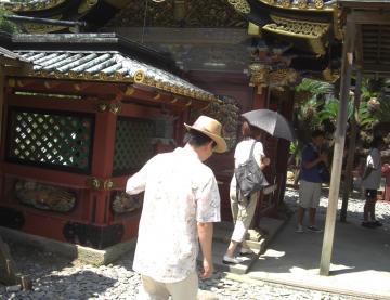 Shizuoka2009Aug4