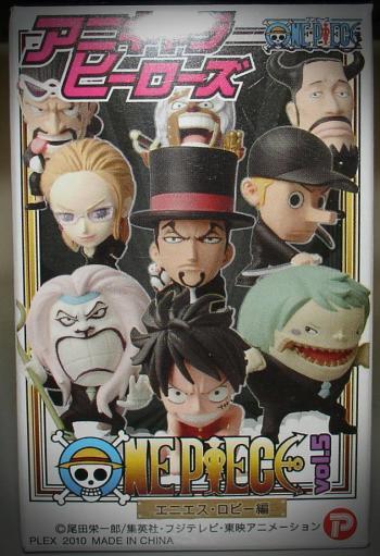 ワンピース アニメヒーローズ vol.5