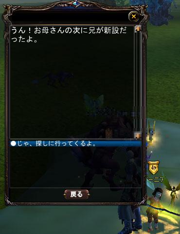 新設×→親切○